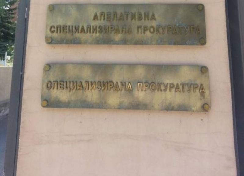"""Прокуратура влезе  и във """"Винпром Карнобат"""" и офисите на """"Сис Индустрийс"""""""