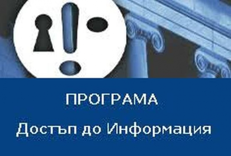 На 11 септември парламентът готви удар срещу демокрацията