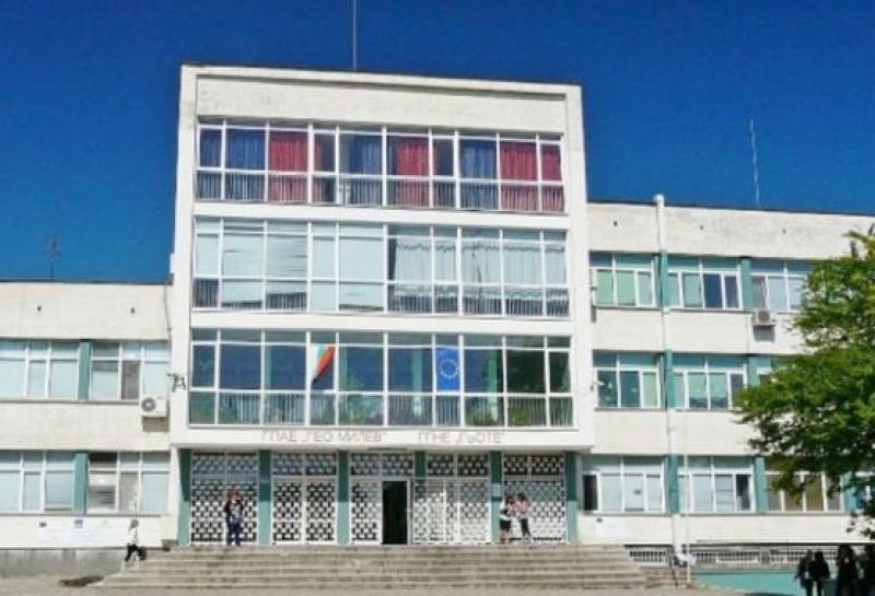 """Бургаската АЕГ """"Гео Милев"""" започва учебната година с нов директор"""