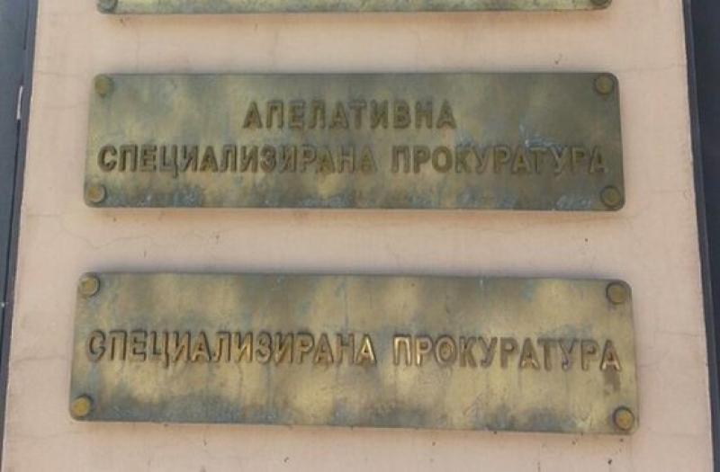 """В Бургас прокуратурата иззе нови 500 000 лв. по случая """"Арабаджиеви"""", трима са задържани за 24 часа"""