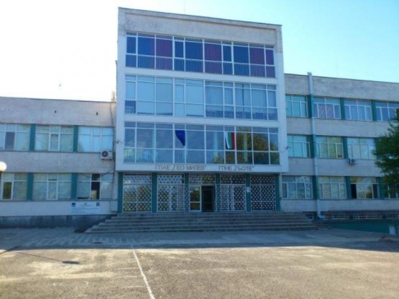"""АЕГ """"Гео Милев"""" в Бургас моли за спешно разрешаване на проблема със сградния фонд"""