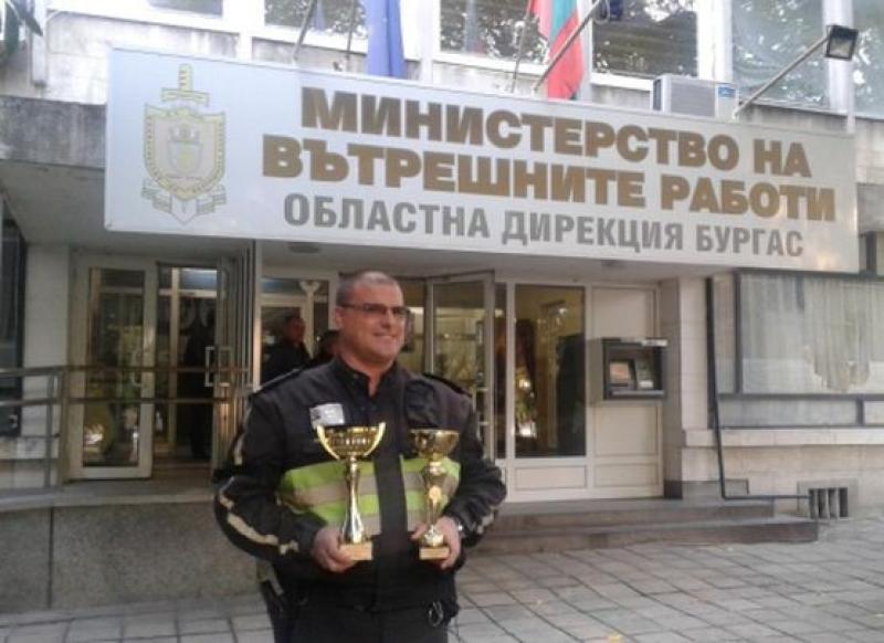 Престижна награда за бургаски полицай