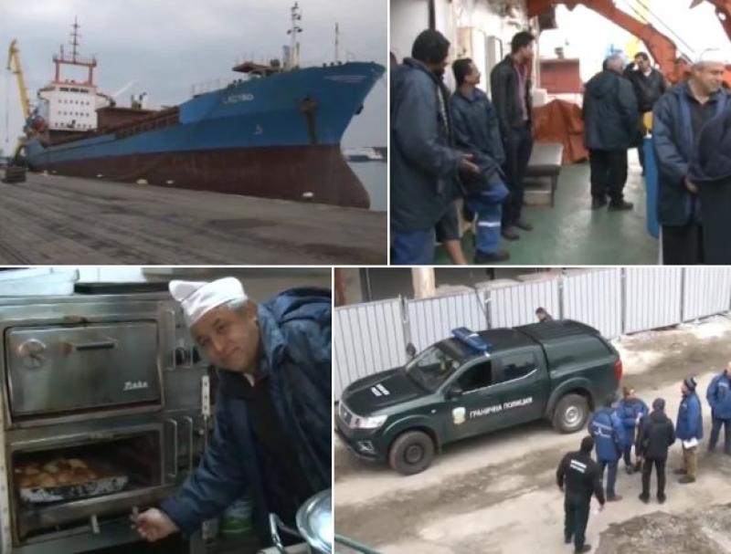 Моряци от Лейди Бо бедстват в Бургас