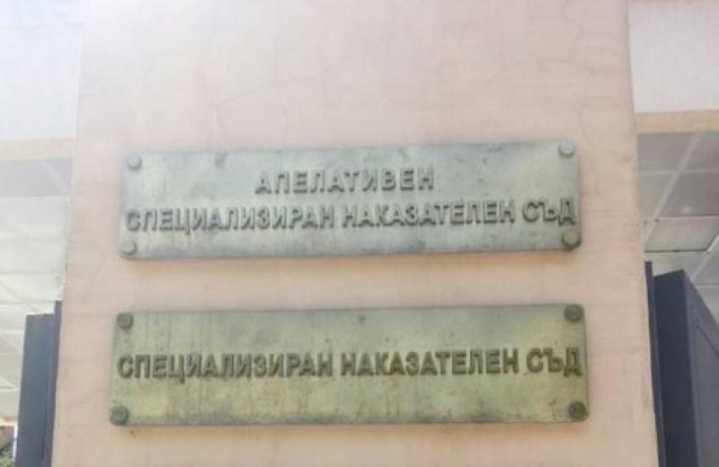 Димитър Желязков  и дъщеря му вече с обвинение