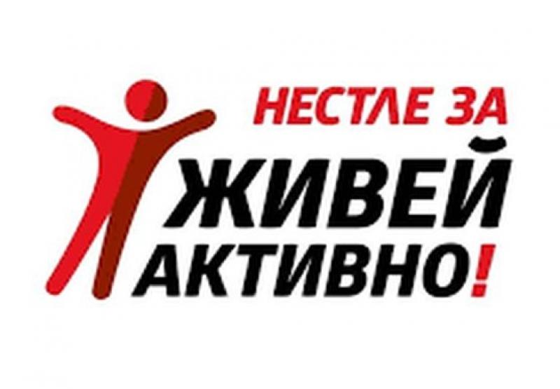 """Община Приморско се включва в инициативата """"Живей активно"""""""