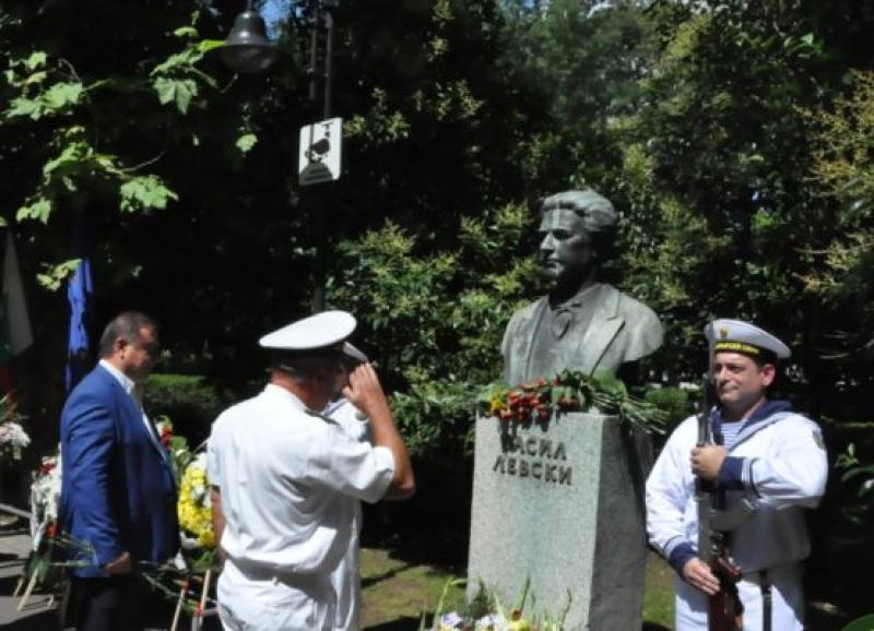 Бургас почете Васил Левски