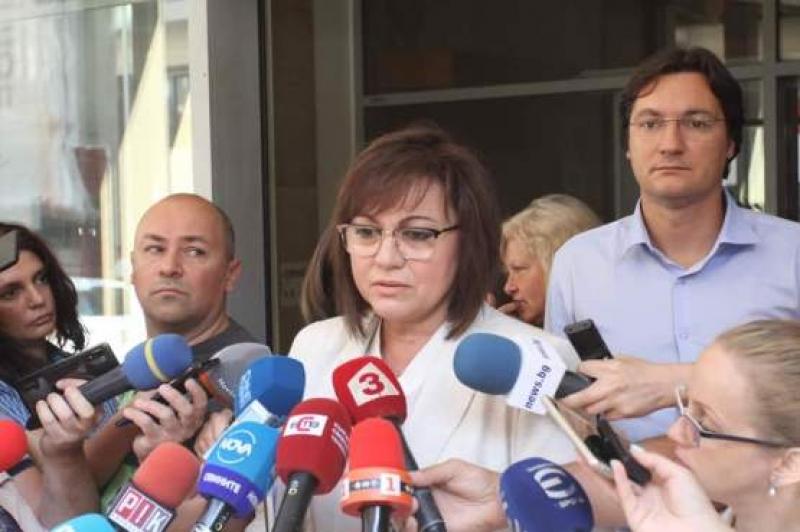 БСП със законови промени, за да има справедливост за убитата Криси от с.Сотиря