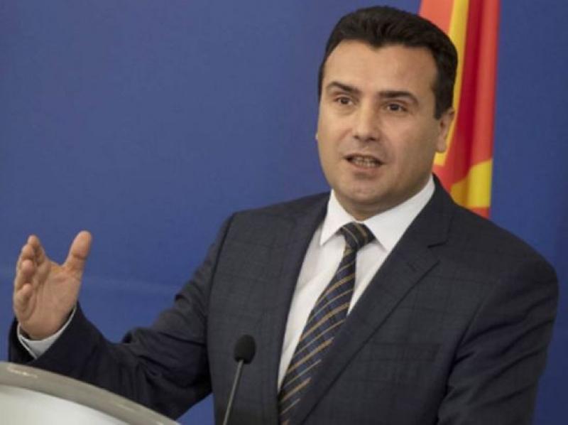 Министър-председателят на Северна Макеония подаде оставка