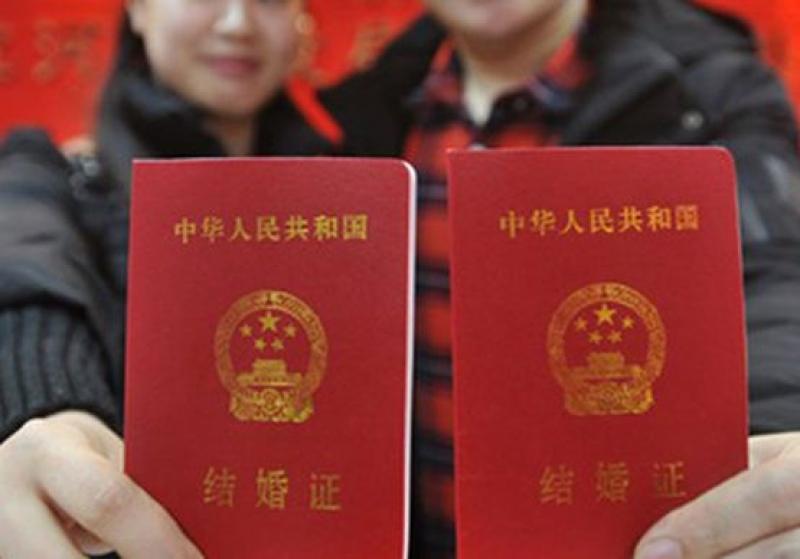 Китай се готви за бум на сключени бракове на 02.02.2020
