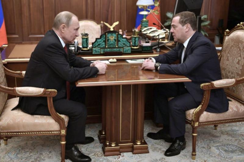 Правителството на Русия подаде оставка