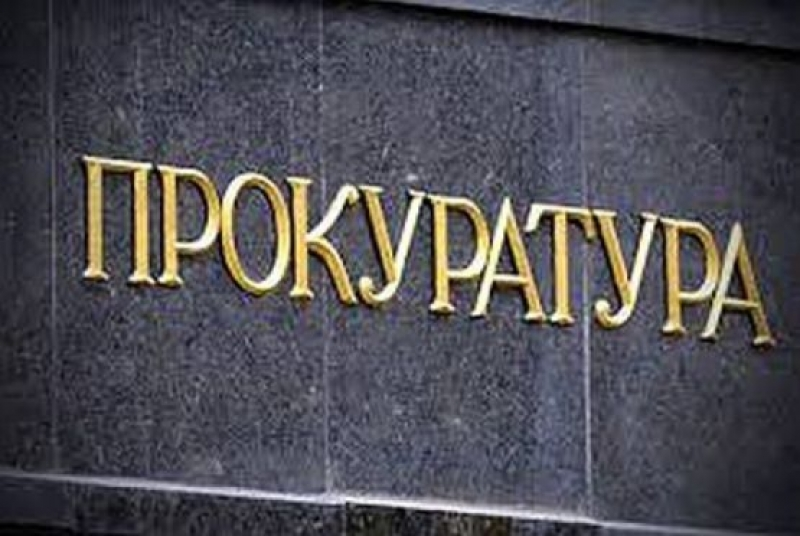Главният прокурор  възложи на ДАНС пълна проверка на целия приватизационен процес
