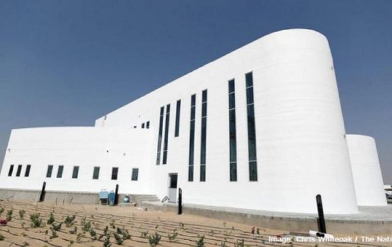 Сграда на кметството в Дубай в Книгата на Гинес / ВИДЕО /