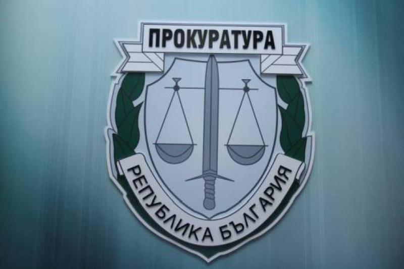 Прокуратурата ще разпитва Борисов за къщата в Барселона