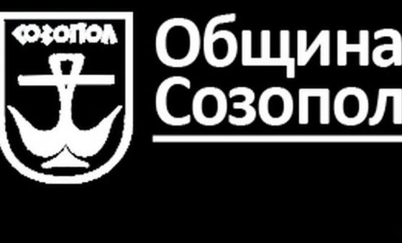 Пак грипна ваканция в Община Созопол