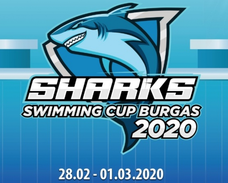 """700 плувци идват на SHARKS SWIMMING CUP в """"Парк Арена ОЗК"""""""