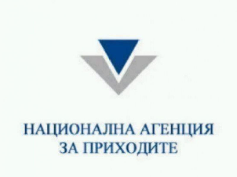 НАП : Няма да се запечатват търговски обекти за несъществени нарушения