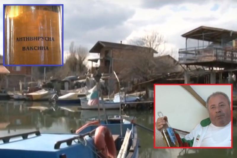 Рибари от Ченгене скеле с ваксина срещу коронавируса