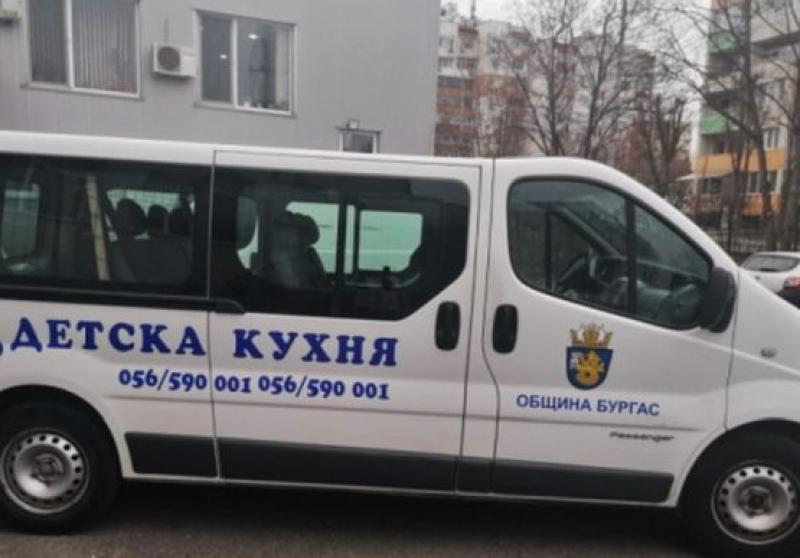 Обявиха още един телефон за заявка от Детската млечна кухня в Бургас