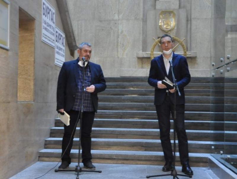 От утре до 29 март синята зона в Бургас няма да работи