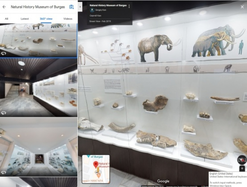 РИМ-Бургас предлага виртуални обиколки на експозициите си