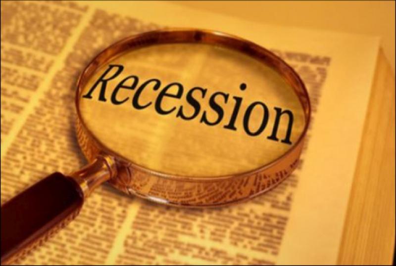 Световната рецесия всъщност настъпи
