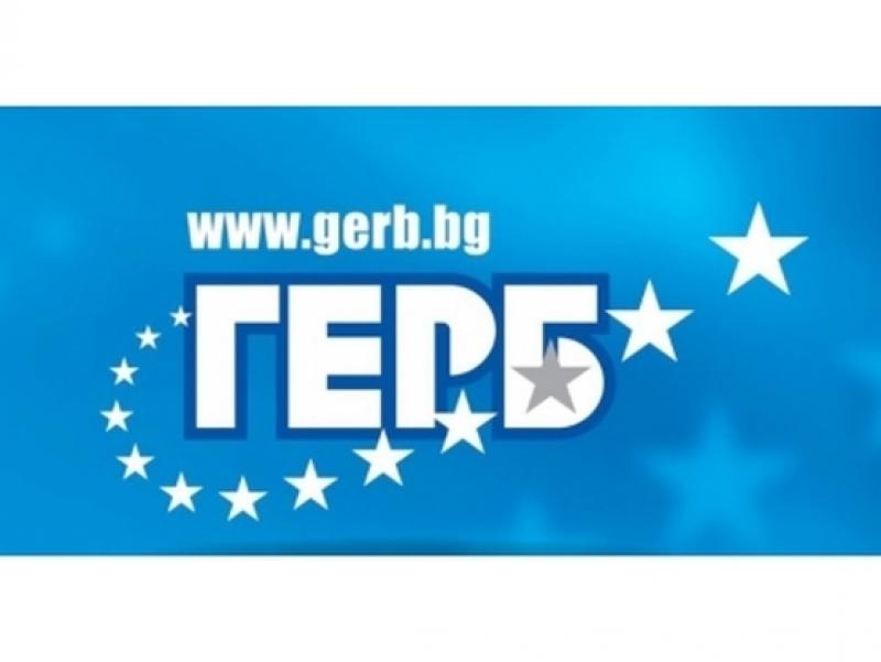 ГЕРБ  дарява 100 000 лева на Министерството на здравеопазването
