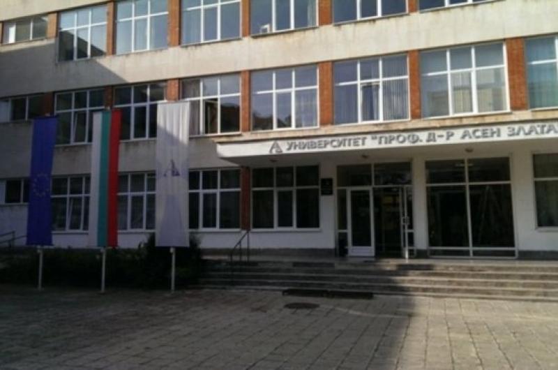 "Университет ""Проф. д-р Асен Златаров"" – Бургас ще работи дистанционно до 12 април"