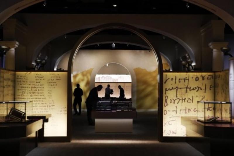 Музеят на библията връща над 11 000 артефакти в Ирак и Египет