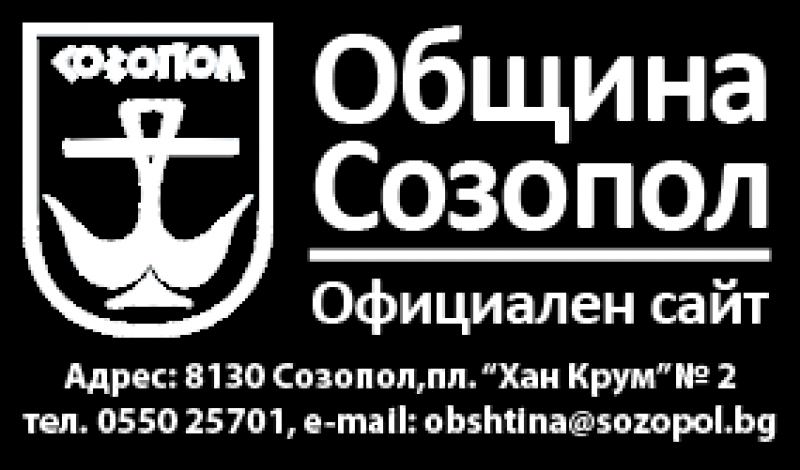 Община Созопол с дарителска сметка за ограничаване на COVID-19