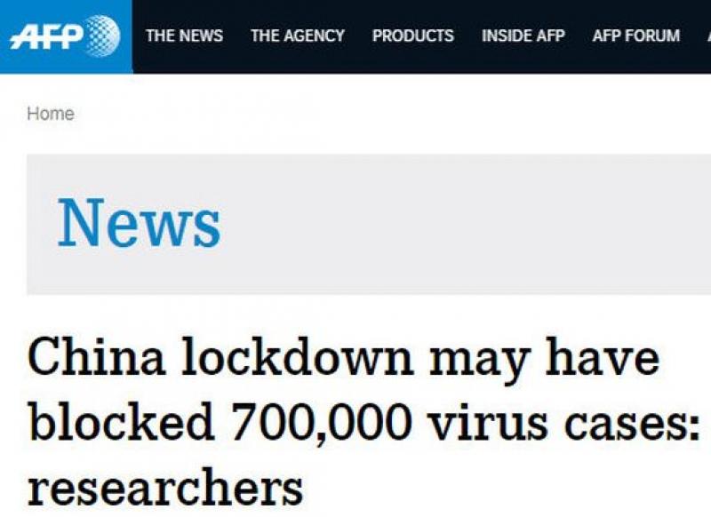 Учени: Затарянето на Ухан спаси над 700 000 души от заразяване