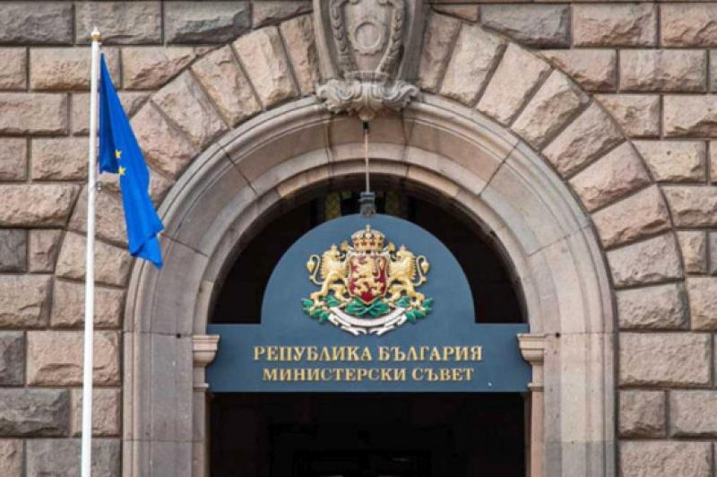 МС предлага извънредното положение да бъде удължено до 13 май