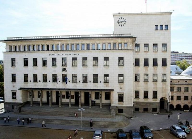БНБ: Банките до 5 работни дни с правила за частен мораториум върху плащанията по банкови кредити