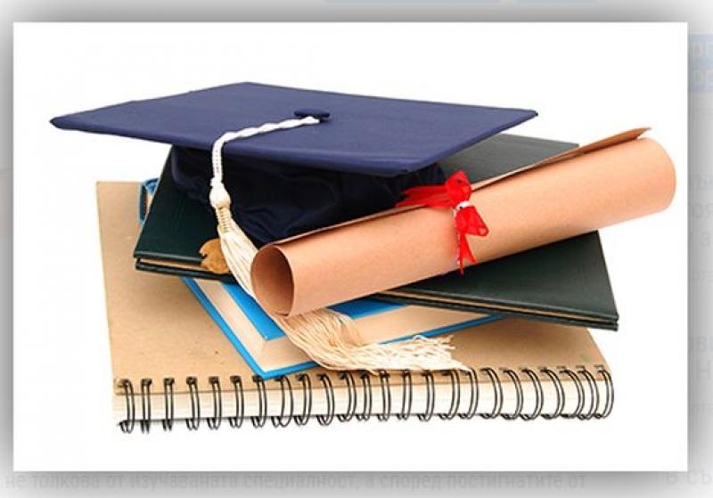 Бургаските студенти ще получават стипендии според своя успех и активност в обучението
