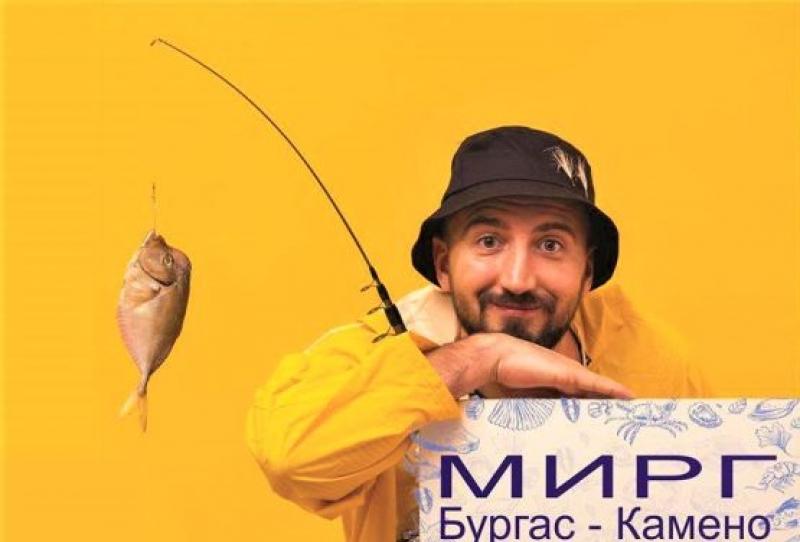 """Отвориха две мерки за безвъзмездно финансово подпомагане на бургаския сектор """"Рибарство"""""""