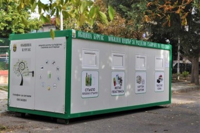 Бургазлии с платени местни данъци ще получат 5 литара безплатен компост