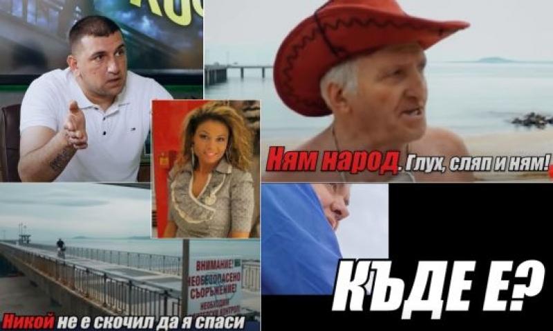 zashto-nyama-koi-da-spasi-zhenite-koito-skachat-ot-mosta-v-burgas-lipsva-ni-bai-dancho